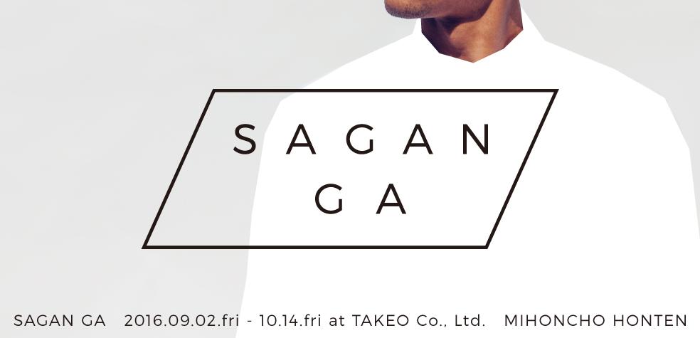 SAGAN GA 展