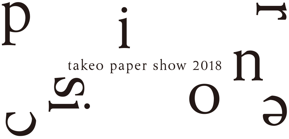 takeo paper show 2018